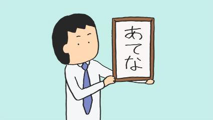 f:id:kazuhotel:20190517150045j:plain