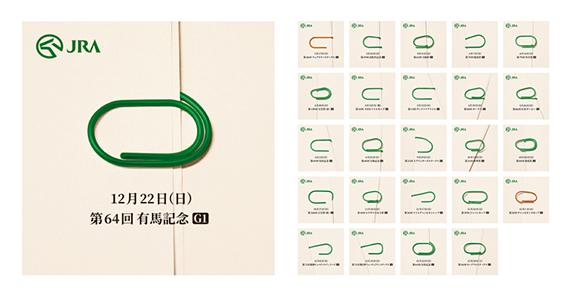 f:id:kazuhotel:20190714012957j:plain