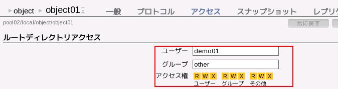 f:id:kazuitoitokazu:20170620122123p:plain