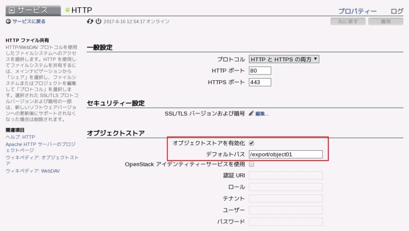 f:id:kazuitoitokazu:20170620122127p:plain
