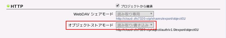f:id:kazuitoitokazu:20170620122132p:plain