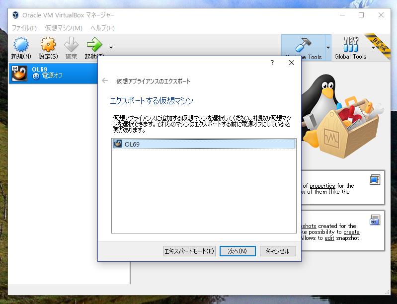 f:id:kazuitoitokazu:20170806163716p:image