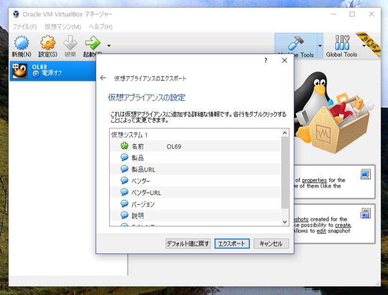 f:id:kazuitoitokazu:20170806163726p:image