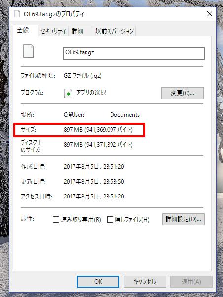 f:id:kazuitoitokazu:20170806163741p:image