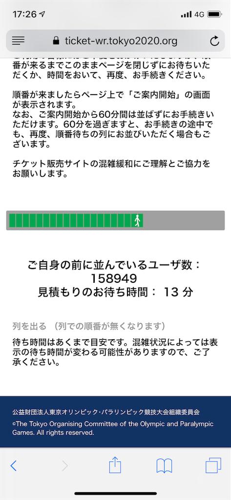 f:id:kazuizumikanon:20190620231525p:image
