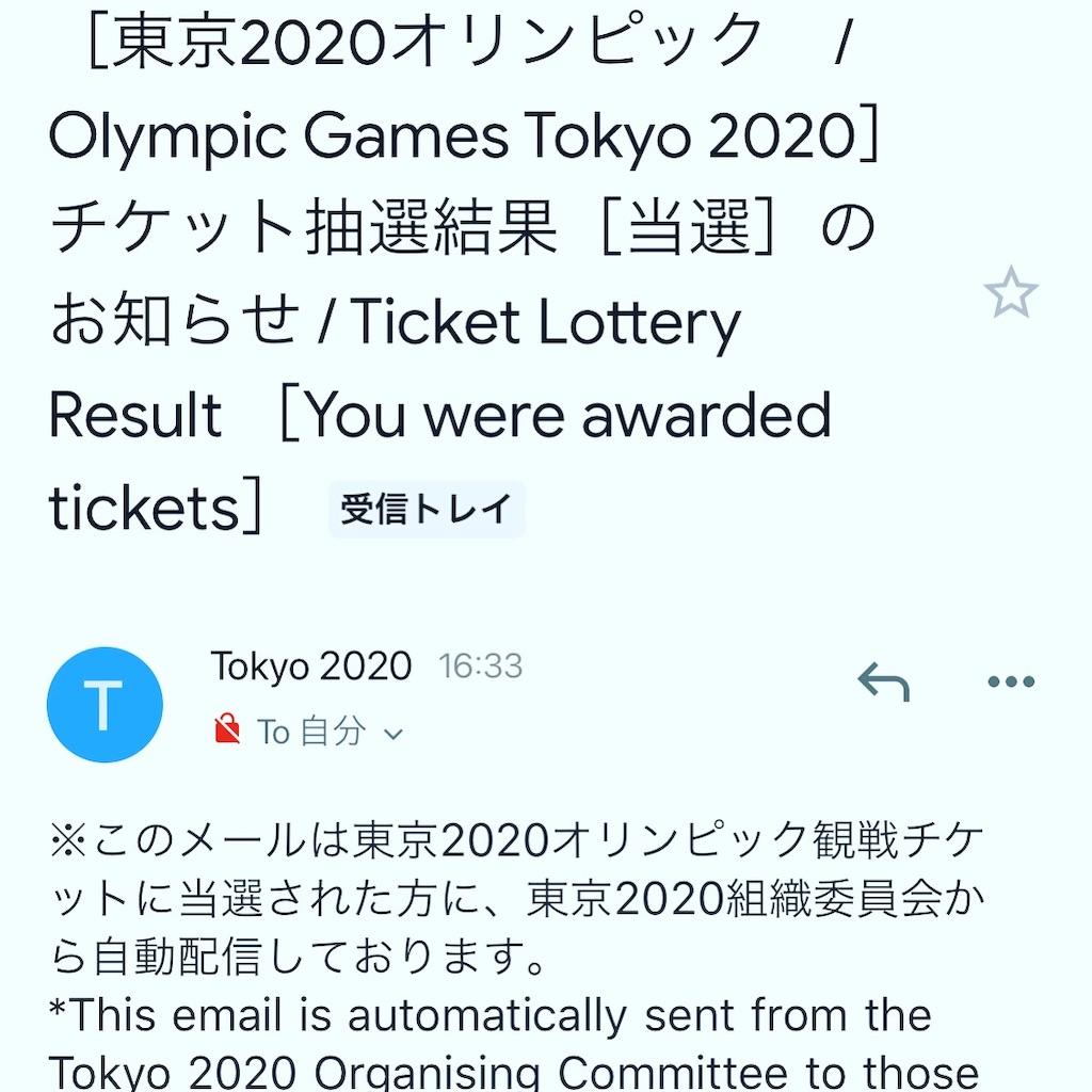 f:id:kazuizumikanon:20190620231535j:image