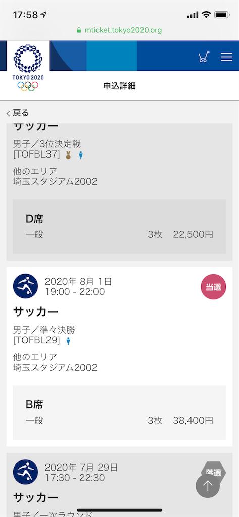 f:id:kazuizumikanon:20190620231822p:image
