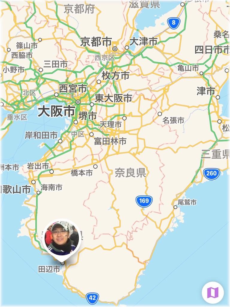 f:id:kazuizumikanon:20190706074531j:image