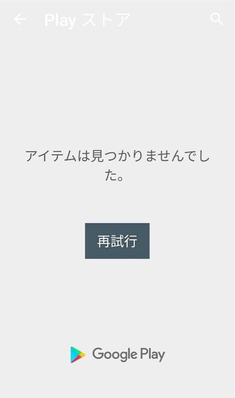 f:id:kazujeed9999:20190409153126j:plain