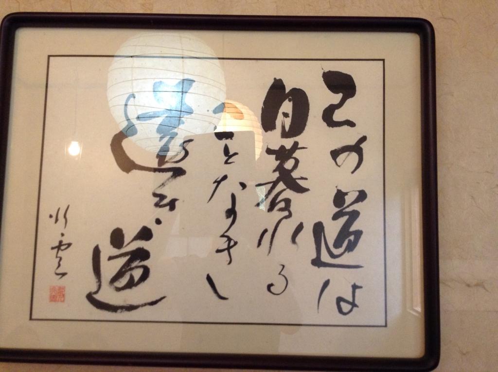 f:id:kazujyoubukeitui:20160618061314j:plain