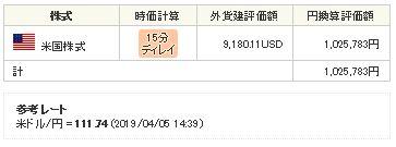 f:id:kazukabu:20190407211854j:plain