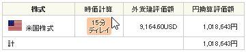 f:id:kazukabu:20190411172641j:plain