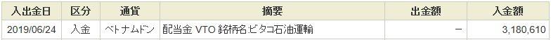 f:id:kazukabu:20190624141804j:plain