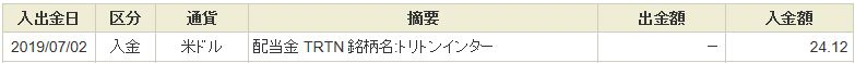 f:id:kazukabu:20190702214651j:plain