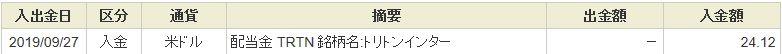 f:id:kazukabu:20191001104604j:plain