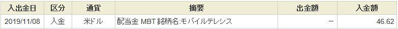 f:id:kazukabu:20191115224010j:plain