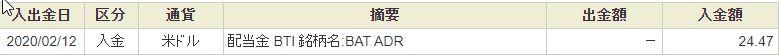 f:id:kazukabu:20200212193331j:plain