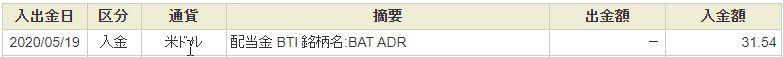 f:id:kazukabu:20200520165620j:plain