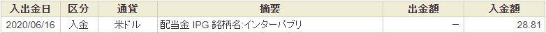 f:id:kazukabu:20200617091927j:plain