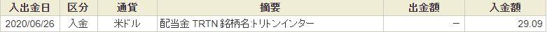 f:id:kazukabu:20200629221501j:plain