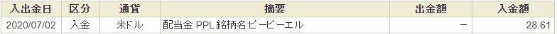 f:id:kazukabu:20200703163747j:plain