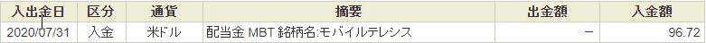 f:id:kazukabu:20200805181357j:plain