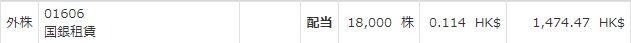f:id:kazukabu:20200827212936j:plain