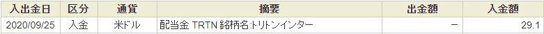 f:id:kazukabu:20200928185433j:plain