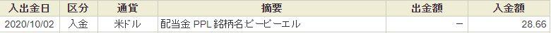f:id:kazukabu:20201006195215j:plain