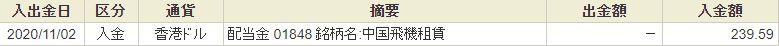 f:id:kazukabu:20201106193343j:plain