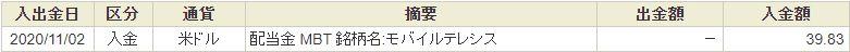 f:id:kazukabu:20201106195012j:plain