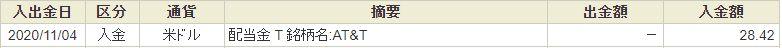 f:id:kazukabu:20201106204547j:plain