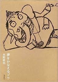 f:id:kazukazu-1993:20180915073136j:plain