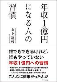 f:id:kazukazu-1993:20181007003544j:plain
