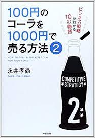 f:id:kazukazu-1993:20181010080058j:plain