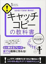 f:id:kazukazu-1993:20181013090318j:plain