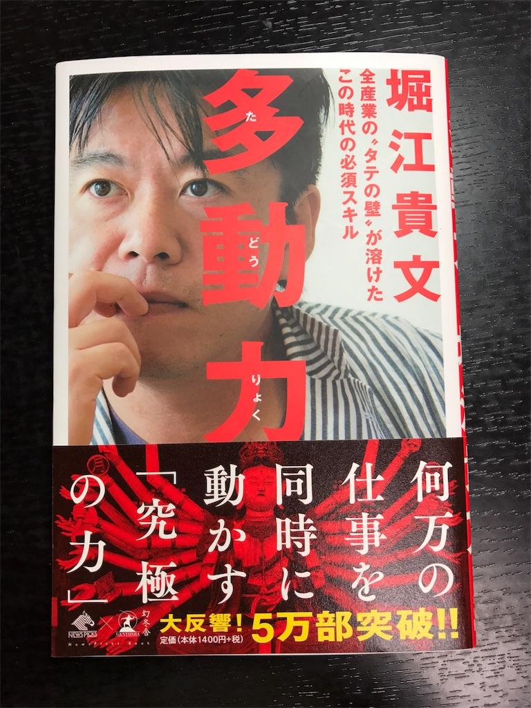 f:id:kazukazu00:20170617214926j:image