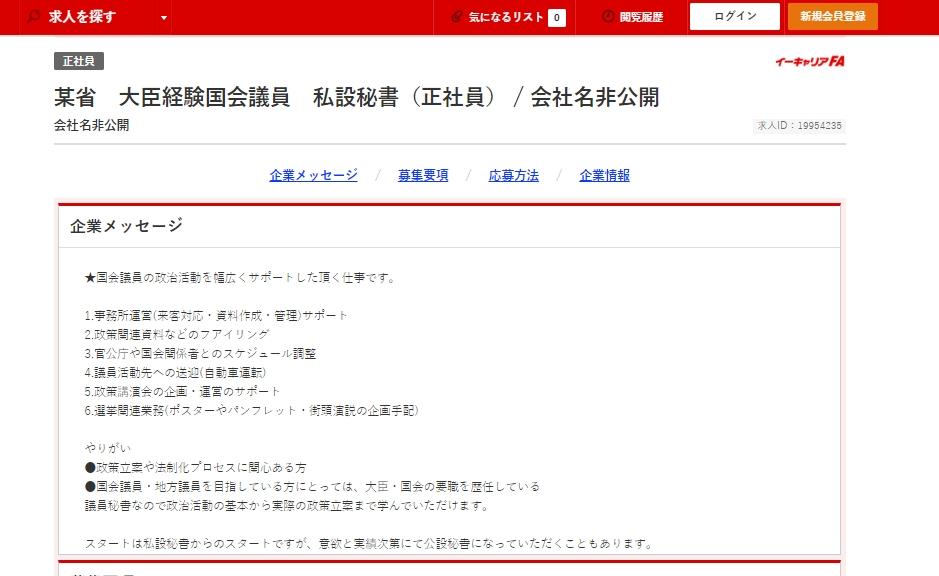 f:id:kazukazu1114:20200725080838j:plain
