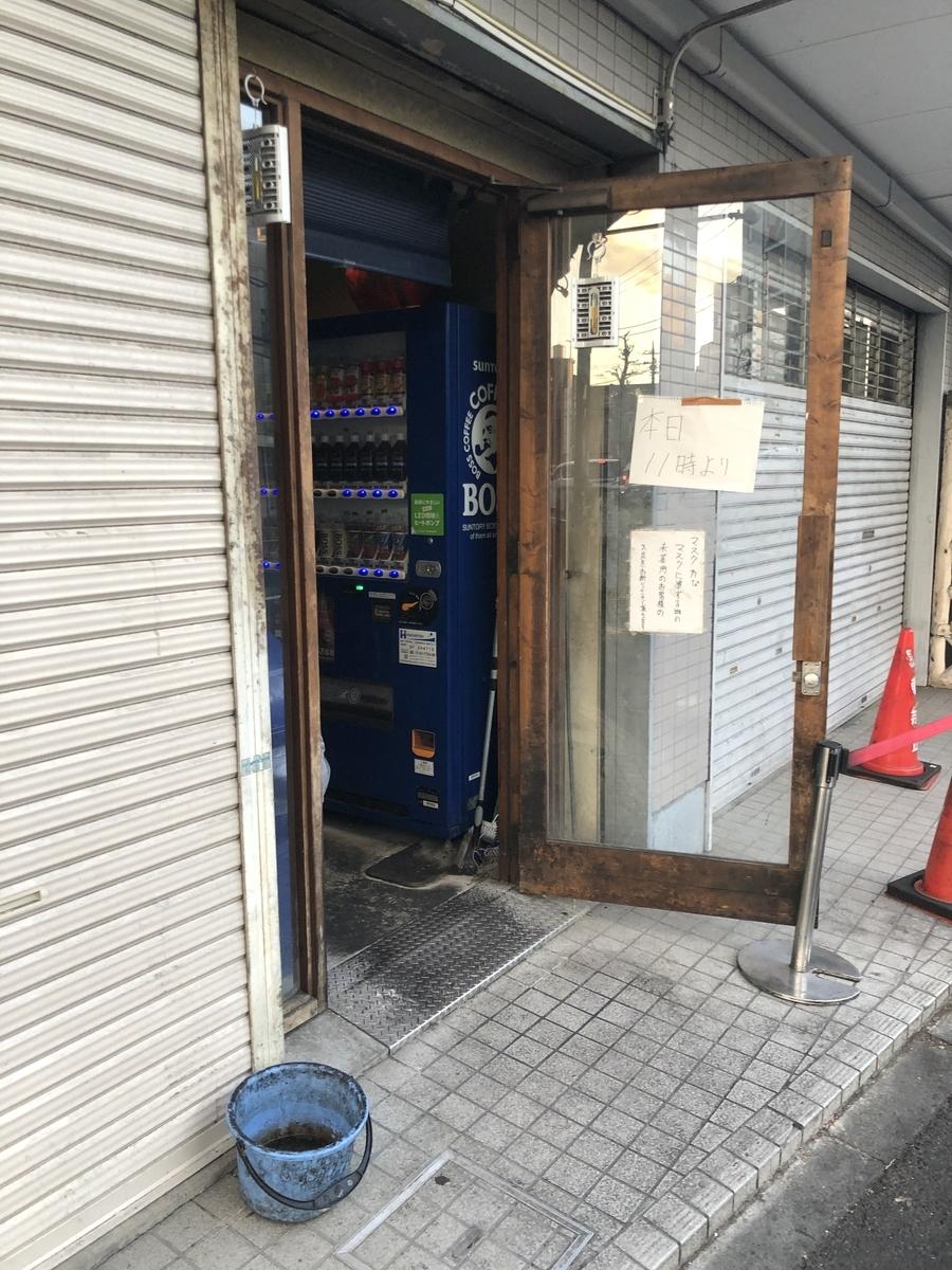 f:id:kazukazu721:20201215160507j:plain