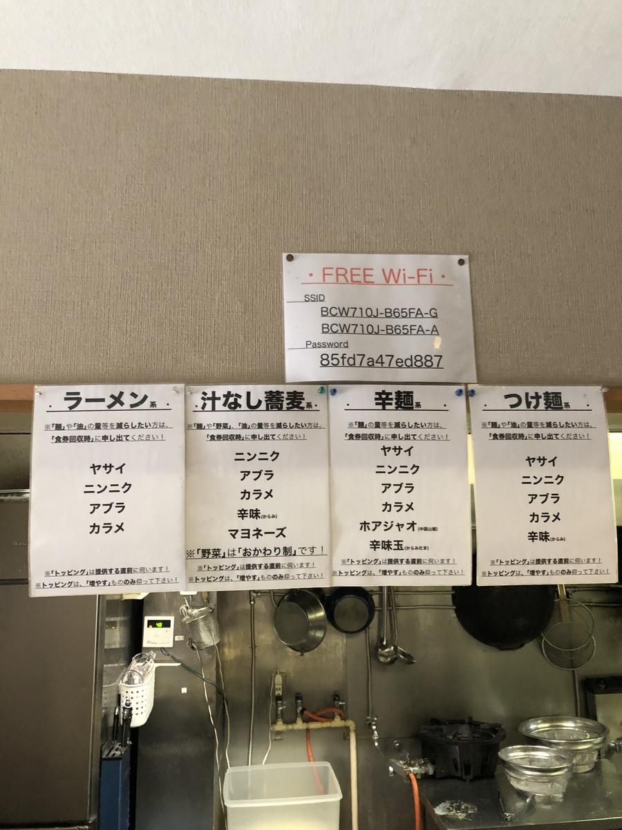 f:id:kazukazu721:20210601145606j:plain