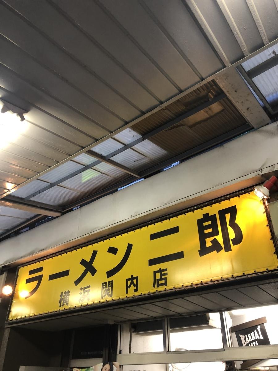 f:id:kazukazu721:20210605183108j:plain