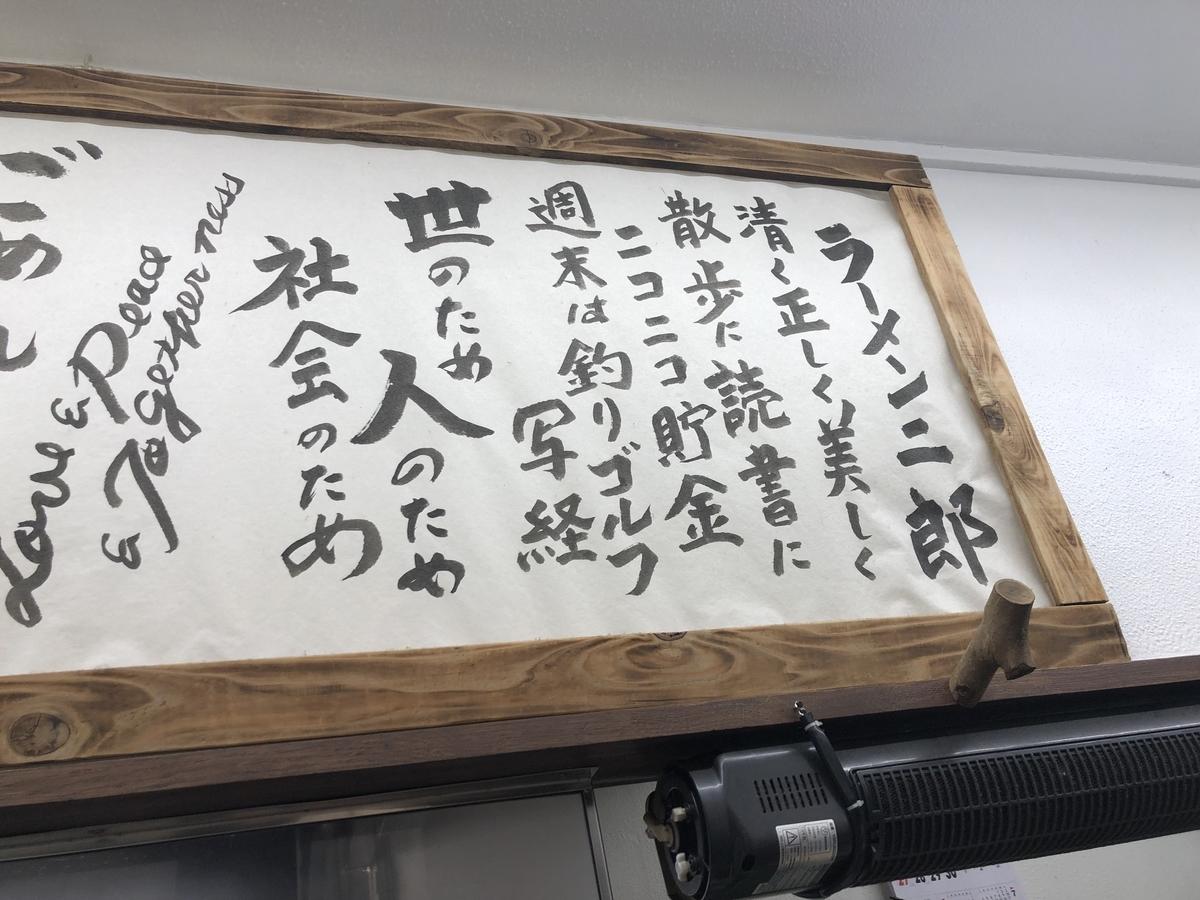 f:id:kazukazu721:20210605183943j:plain