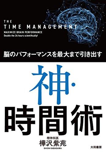 f:id:kazukazuda08:20200616230840p:plain