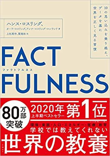 f:id:kazukazuda08:20200618192409p:plain