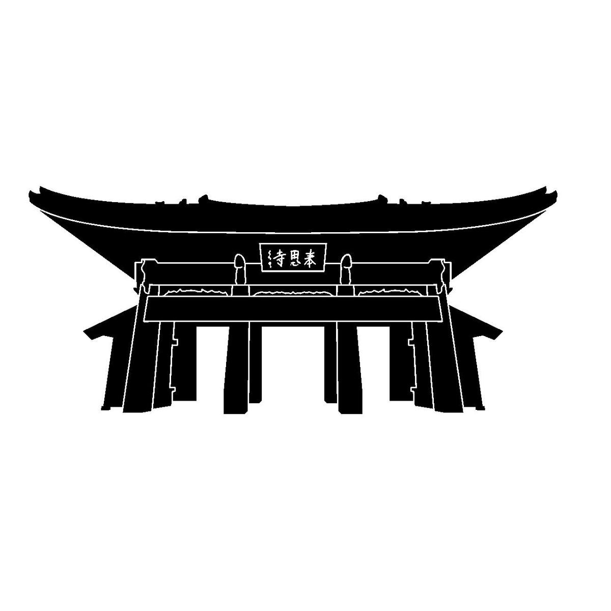 f:id:kazukazuda08:20200723150005j:plain