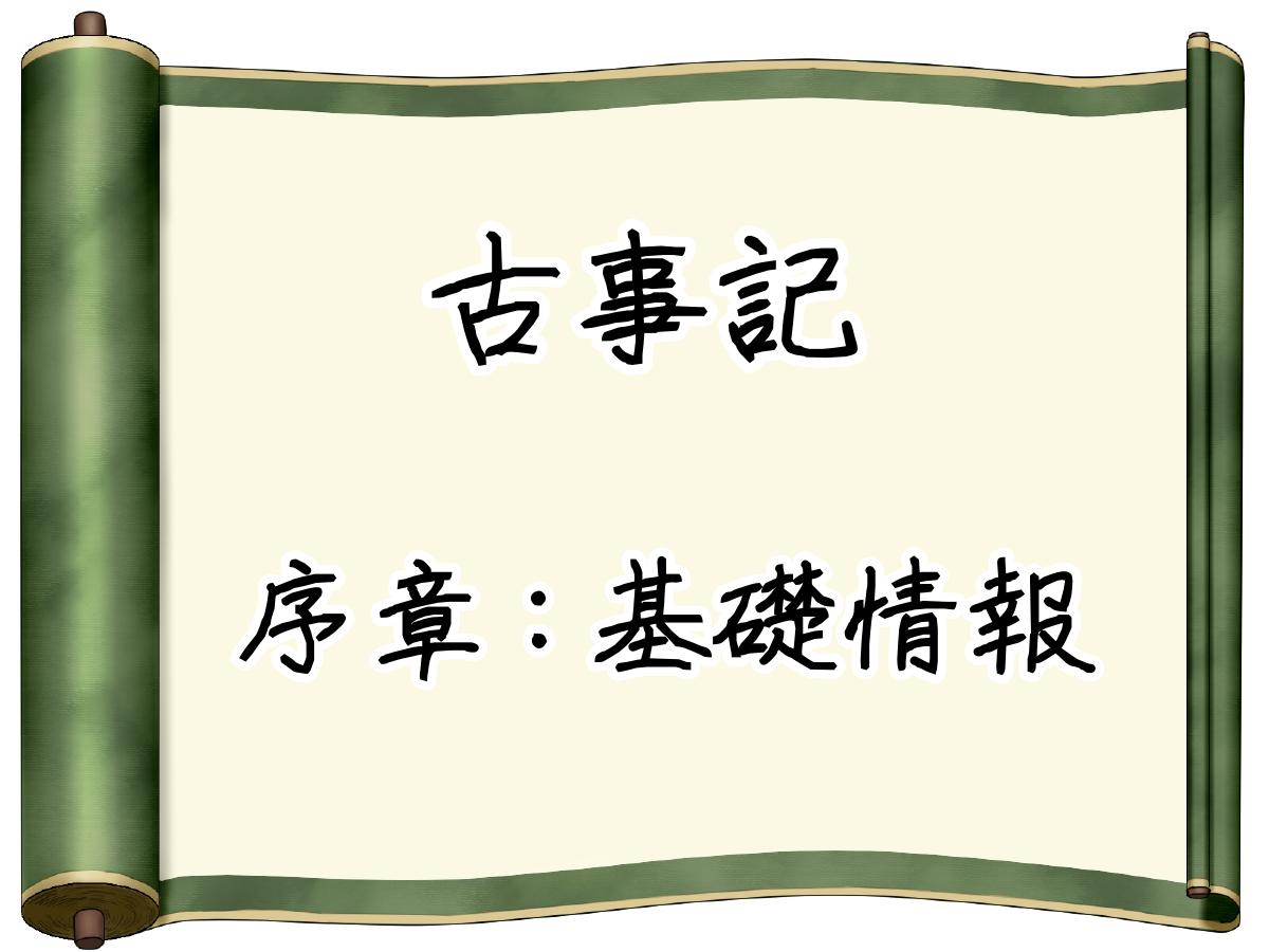 f:id:kazukazuda08:20200731204835p:plain