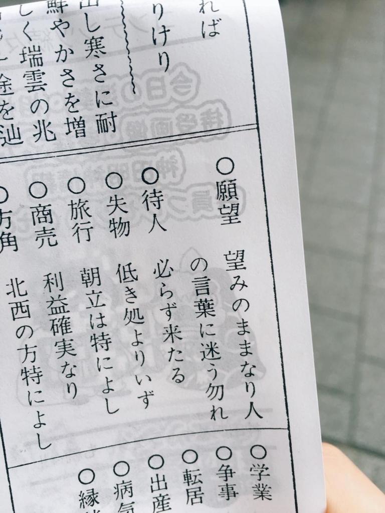f:id:kazukazuki4news:20180703231533j:plain