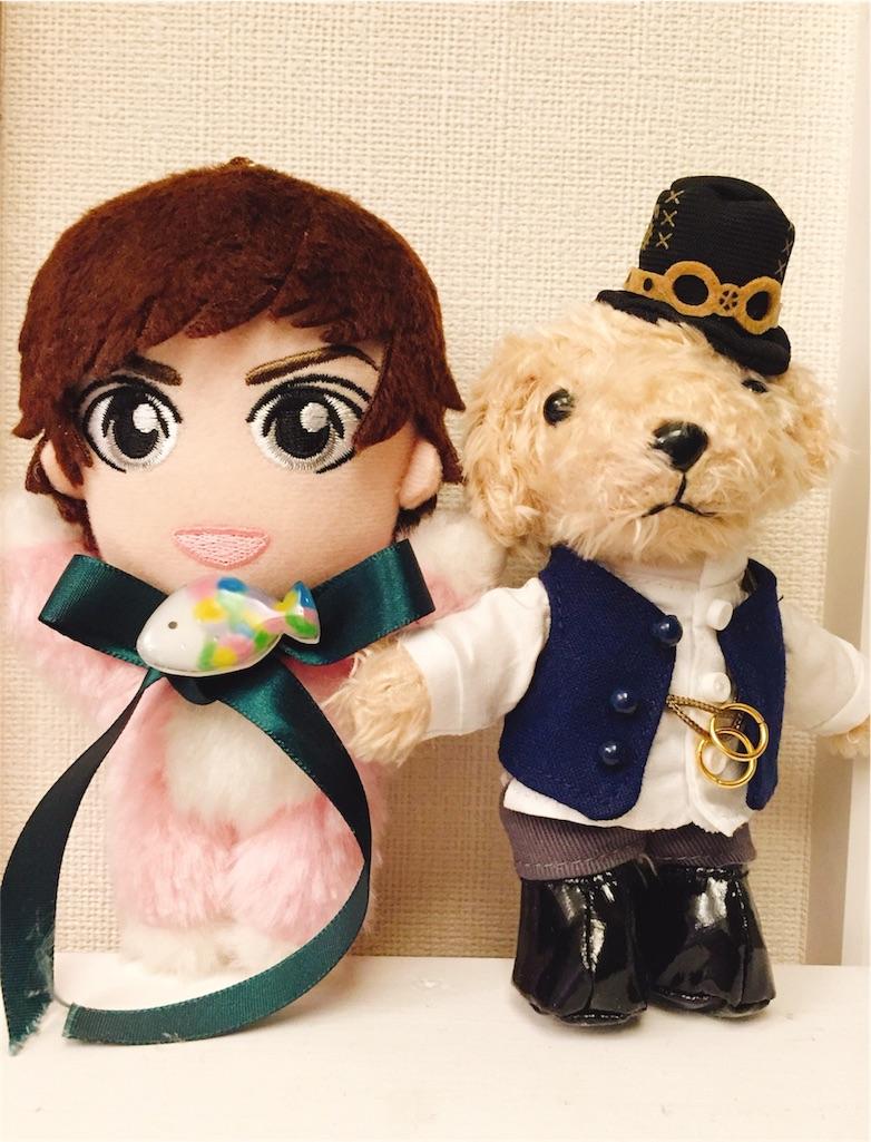 f:id:kazukazuki4news:20180801015657j:image