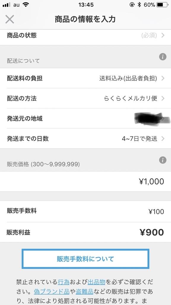 f:id:kazuki-iroiro:20190114134717j:plain