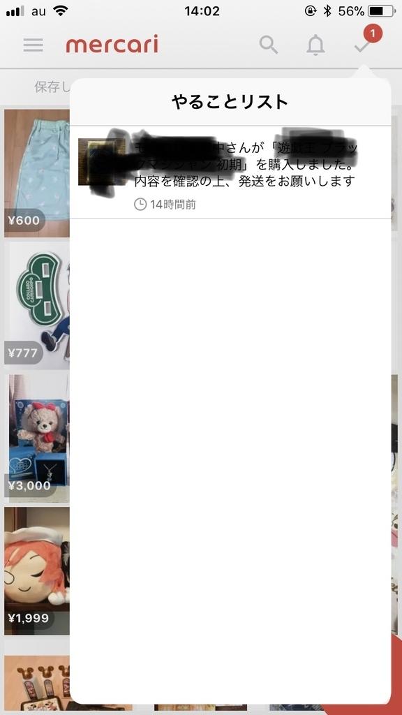 f:id:kazuki-iroiro:20190114140618j:plain